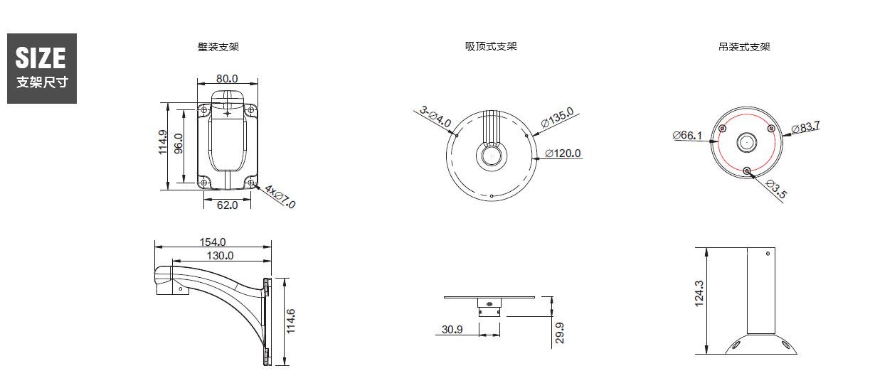 u series 4 inch analog hd ir high    middle speed dome camera - analog hd